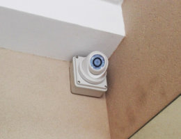 Sistema de Video Vigilancia CCTV consorcio